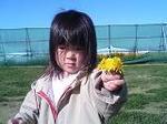 2006.10.25 コストコ☆ (7).jpg
