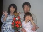 2006.12.24 3人パーティ (30).jpg